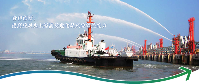 青岛欧森海事技术服务有限公司成立于1998年,自成立十多年以来, 一直